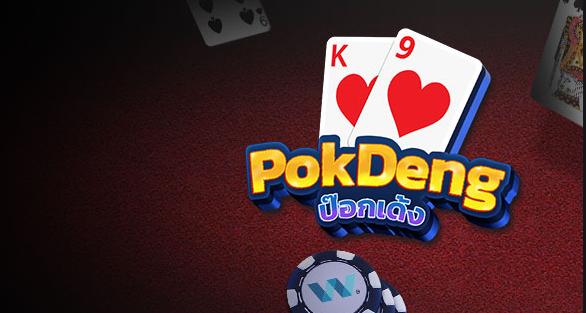 Pokdeng online (ป๊อกเด้งออนไลน์) the novelty in card games